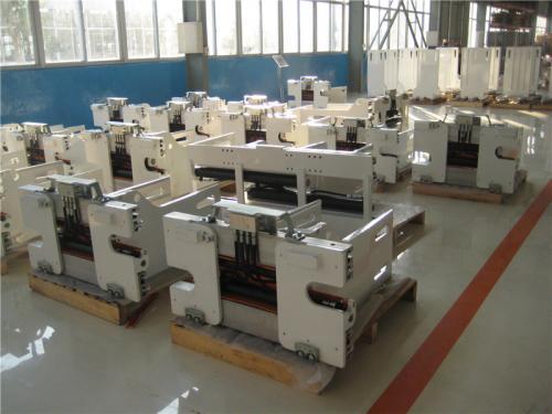 Nêrîna Factory11