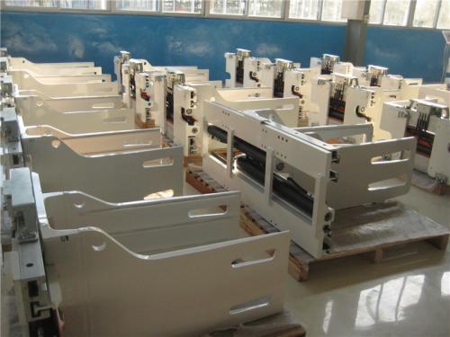Nêrîna Factory13